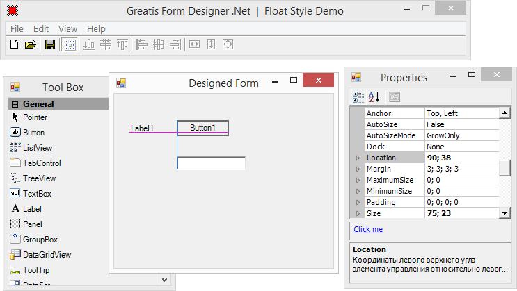 Form Designer .Net
